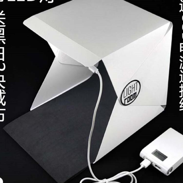 light room小型迷你便携式小型摄影棚灯套装 小型led迷你摄影棚