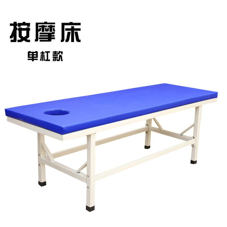 原始点加固按摩床检查床火疗床推拿床艾灸床理疗床诊断床美容床