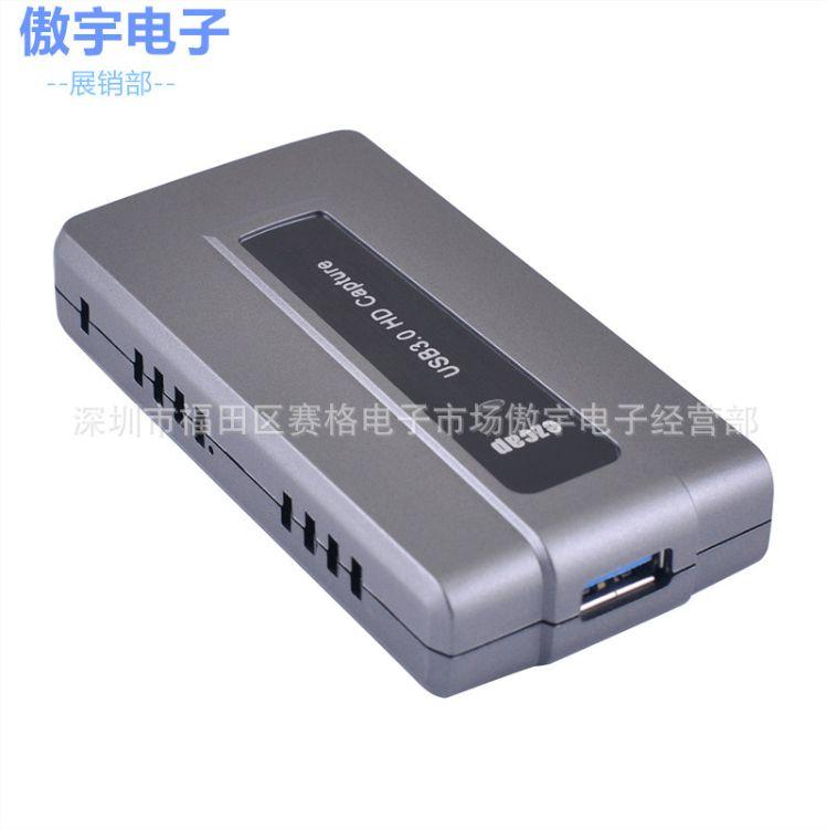 USB3.0免驱HDMI高清视频采集卡直播OBS游戏直播采集盒EZCAP287