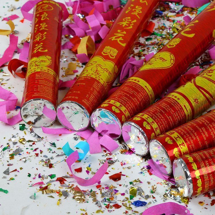 庆典派对礼炮圣诞新年礼宾花 婚礼用品 手持式礼花 婚庆礼花筒
