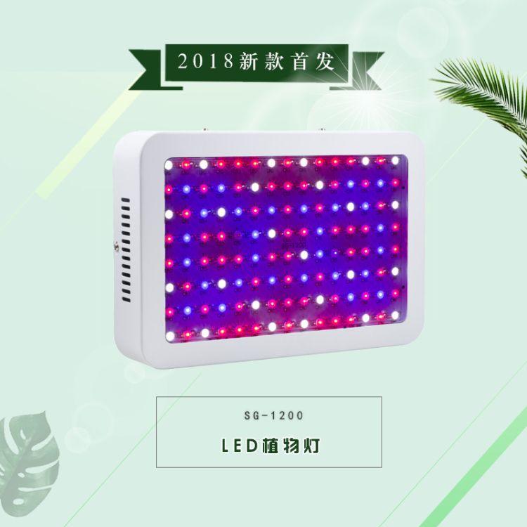 跨境货源新品1200w大功率led植物生长灯蔬菜大棚瓜果育苗生长灯