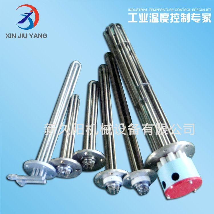 塑料机械水模温机电热管 模温机配件 新久阳机械