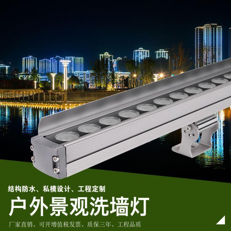 厂家直销结构防水新款LED洗墙灯线条灯低压24V户外楼体轮廓灯36W