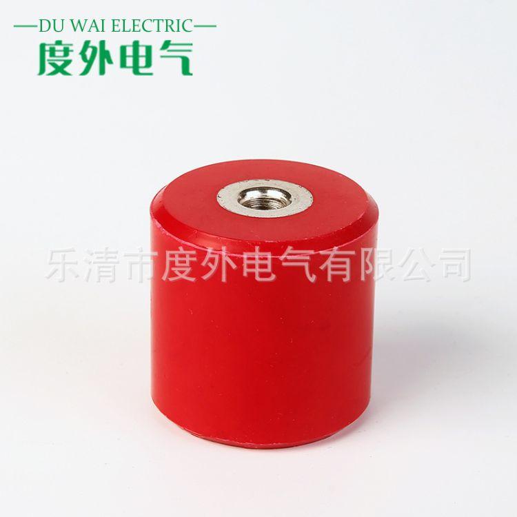 DOWE 度外電氣 廠家直銷低壓紅色圓柱形絕緣子MNS30*40 M8高強度直筒絕緣子
