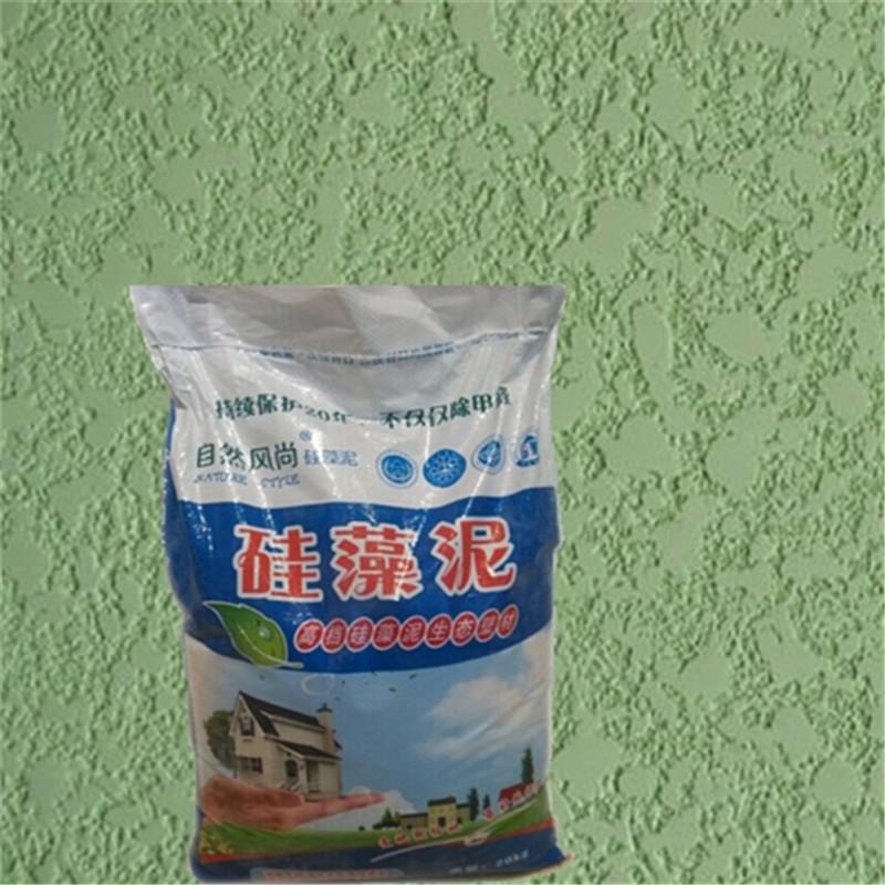 山东临沂硅藻泥生产厂家 提供硅藻泥代工和贴牌生产