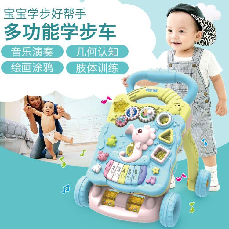 美致春天宝宝6008多功能学步车1岁-3岁儿童早教益智开发脑力玩具