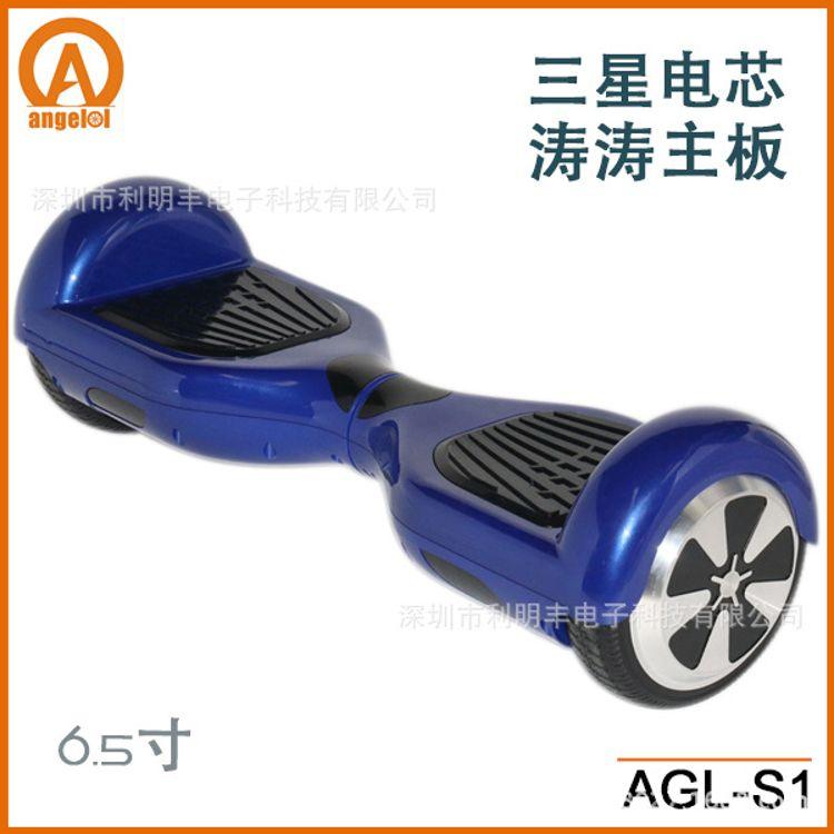 6.5寸三星原装电池高端智能扭扭车批发/智能平衡扭扭车配件价格