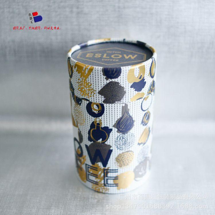 代餐包酵素粉麦片奶粉外包装 纸罐 纸筒 圆筒 圆罐 工厂直销