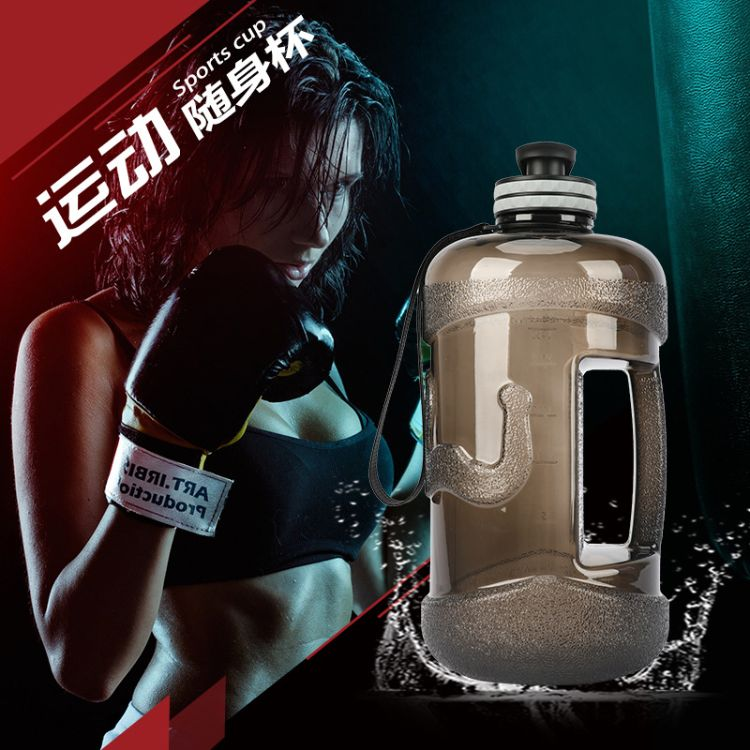 2.2L大容量tritan塑料健身房运动水壶便携户外磨砂水瓶提手耐高温