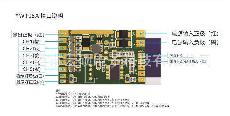 wifi控制调光控制板控制模块app手机控制板LED恒压控制板定制开发