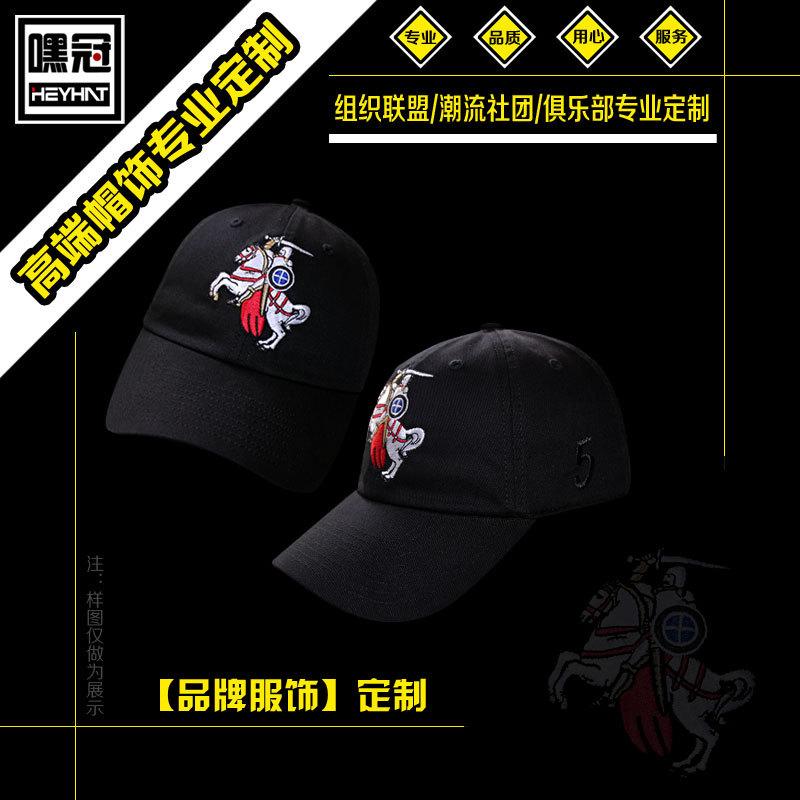 嘿冠帽子定做工厂刺绣LOGO棒球帽广告帽服饰贴牌纯棉潮款帽