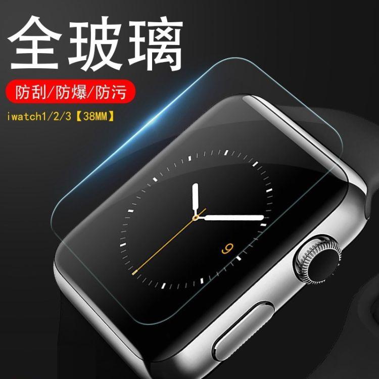 3D曲面钢化膜适用苹果智能手表贴膜iWatch保护膜38/42mm定制批发