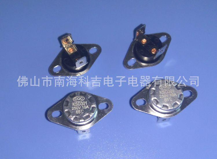 供应KSD301突跳式温控器KSD301-65/10Q1电木6.3弯脚(全铜)