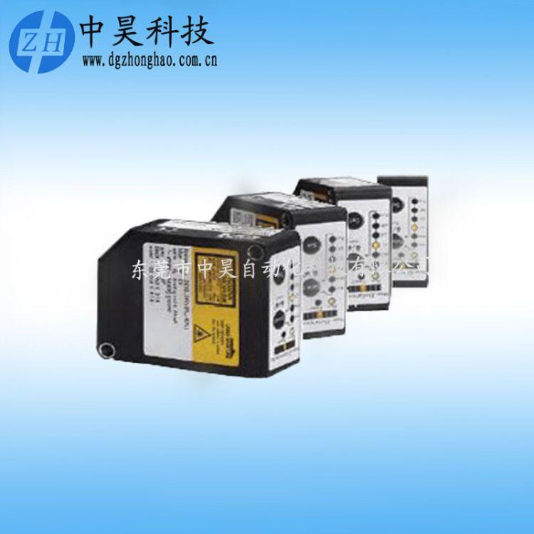 CD33-50NV  激光位移传感器 广东一级代理