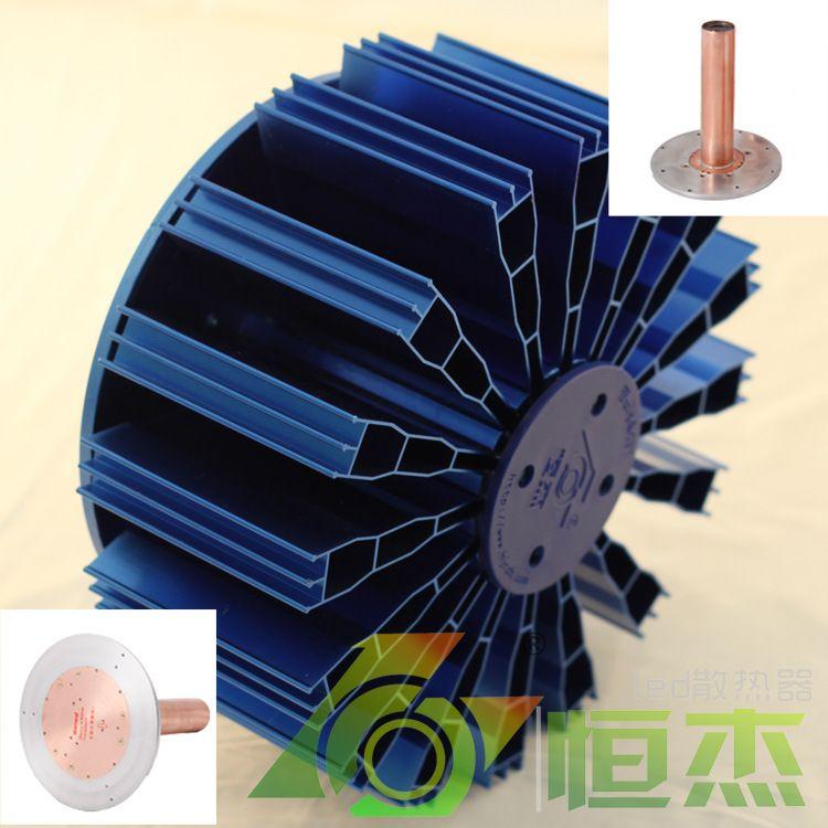 60W ZR LED工矿灯散热器 纳米涂层热辐射 铜相变热柱 老款