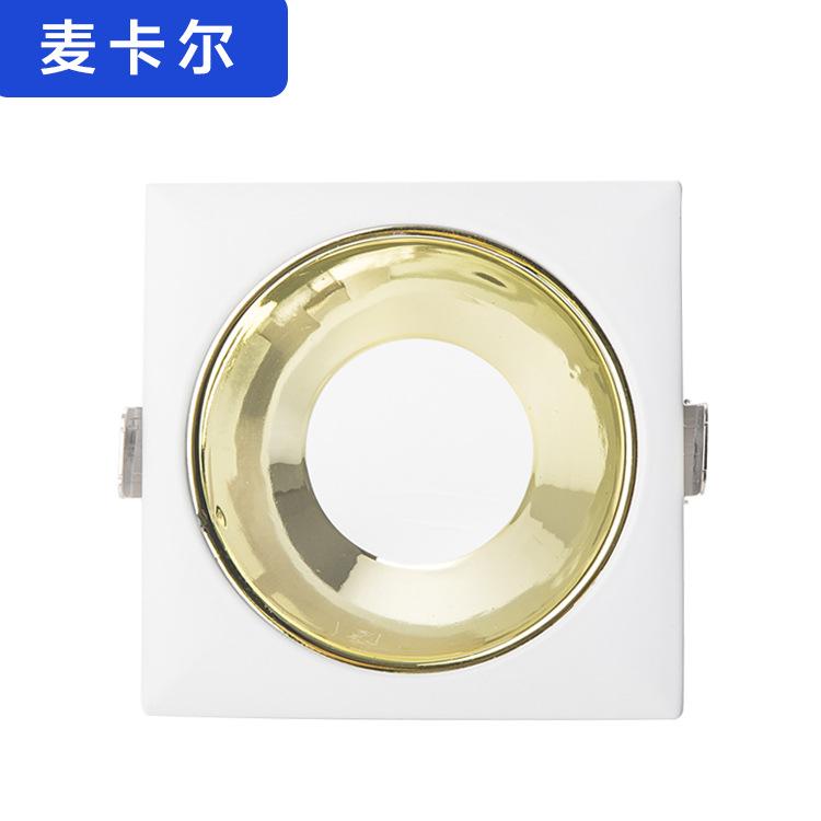 灯具面环MR16方套件 白色/金色/玫瑰色精工车铝 可定制工厂供应