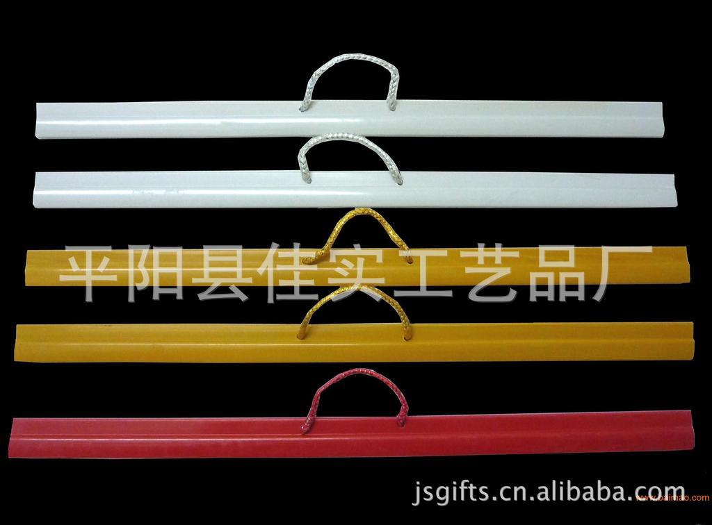【长度可订制】 7张纸挂历塑料夹条、塑料挂历条、挂画杆海报杆