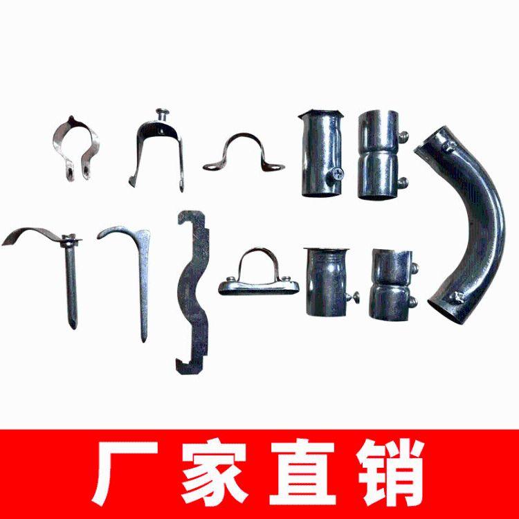 金属管件 厂家批发金属线盒管件锁母 直接 杯梳 弯头 型号齐全