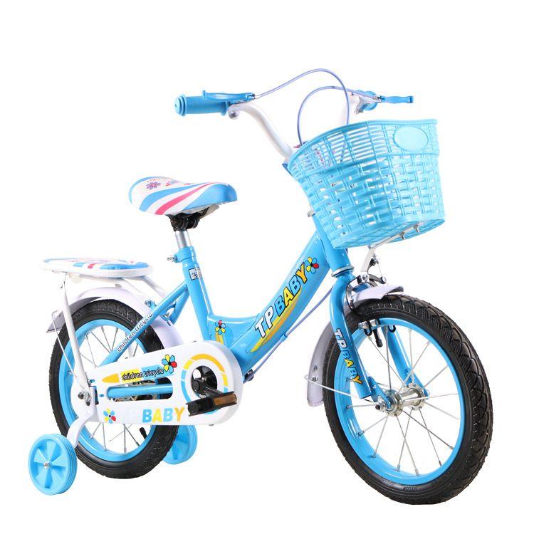 厂家批发赠品自行车 儿童自行车 女孩公主车 一件代发男女单车