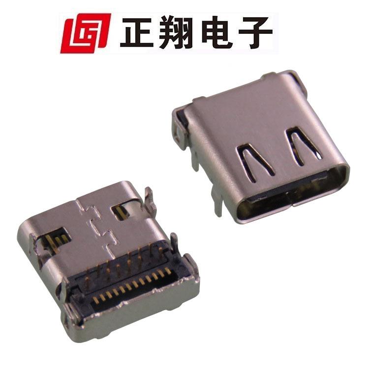 正翔 TYPE-C母座 24Pin SMT+DIPtype-c插座 3.1 USB充电母头