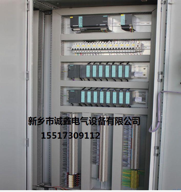 PLC程序编写、PLC控制,PLC控制箱,厂家直销定做PLC电控箱,厂家