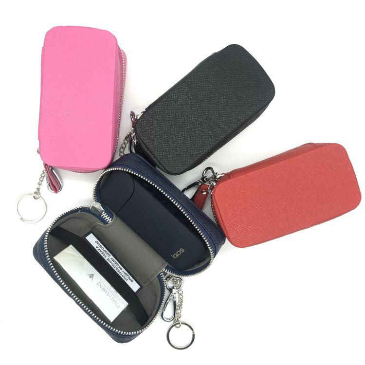 现货日本IQOS电子烟皮套拉链挂包万宝路烟盒带挂扣IQOS皮套保护套