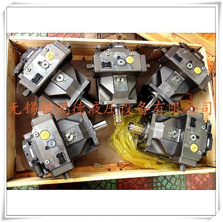 特价供应力士乐A4VSO125DR/30R-PPB13N00
