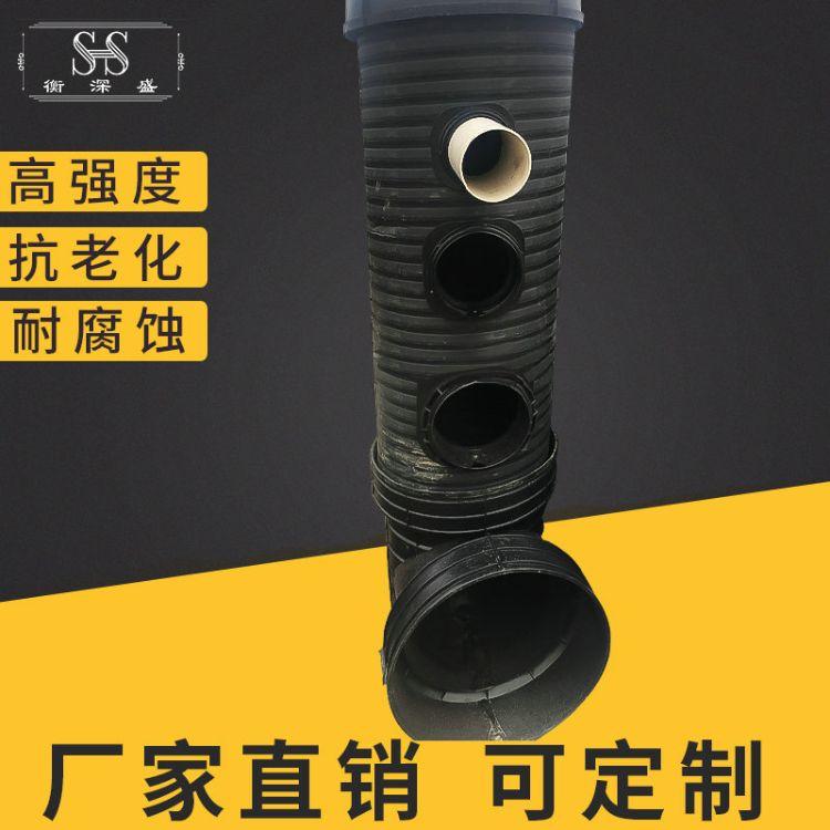 衡深盛-塑料检查井 塑料成品排水检查井 预制雨水井