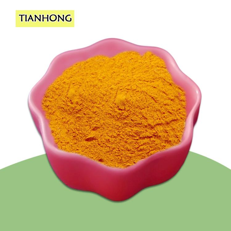 供应食品级 叶黄素 80%含量 万寿菊提取物