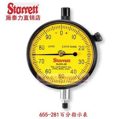 正品美国施泰力Starrett公制百分表千分表针盘式指示表655-281J