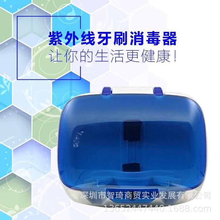 牙刷消毒器口腔护理消毒器紫外线牙刷消毒器牙刷牙刷架牙齿健康