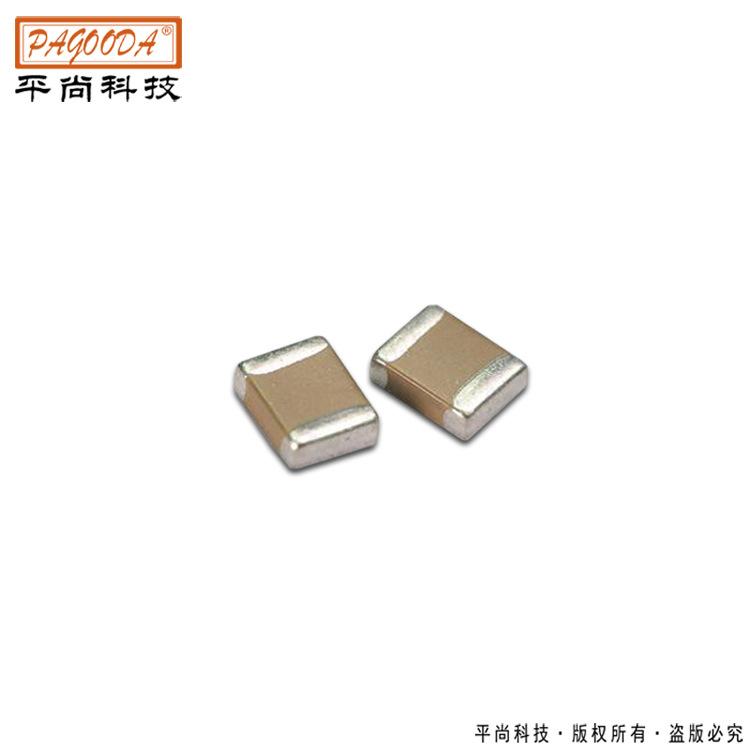 供應104 0603 0805 1206 50v陶瓷貼片電容 質量保障