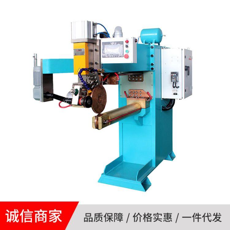 缝焊机 智能自动化设备电气品质保障 价格实惠
