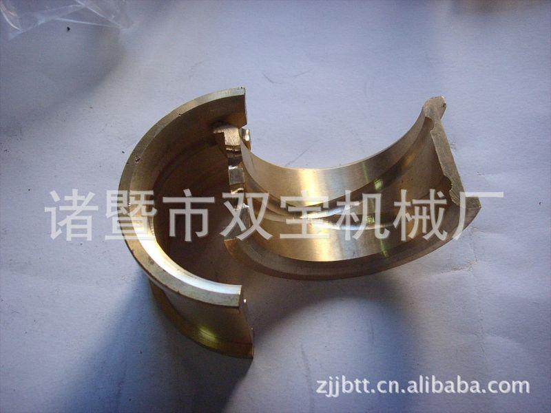 供应铜轴瓦(图)