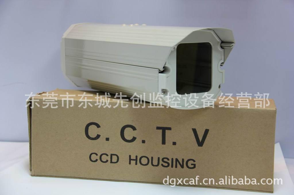 209加长摄像机室内护罩 铝合金护罩 监控防尘防护罩 豪华室内护罩