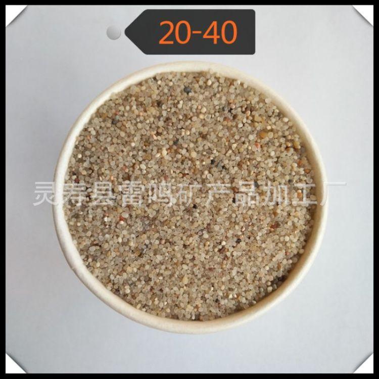 雷鸣矿产品 自流平地坪漆用沙 地坪漆用圆粒石英砂 烧结彩砂 量大从优