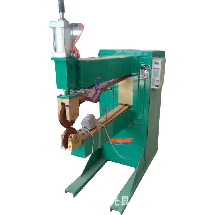 厂家直销 缝焊机 长臂缝焊机 气动缝焊机 批发定制