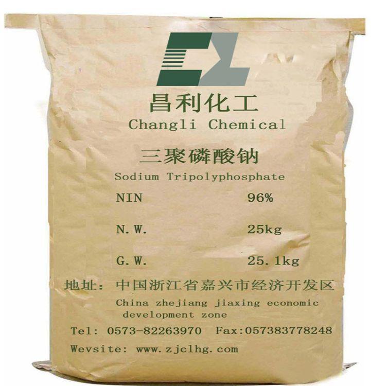 三聚磷酸钠 厂价直销 优质三聚磷酸钠  工业级95含量质量保证