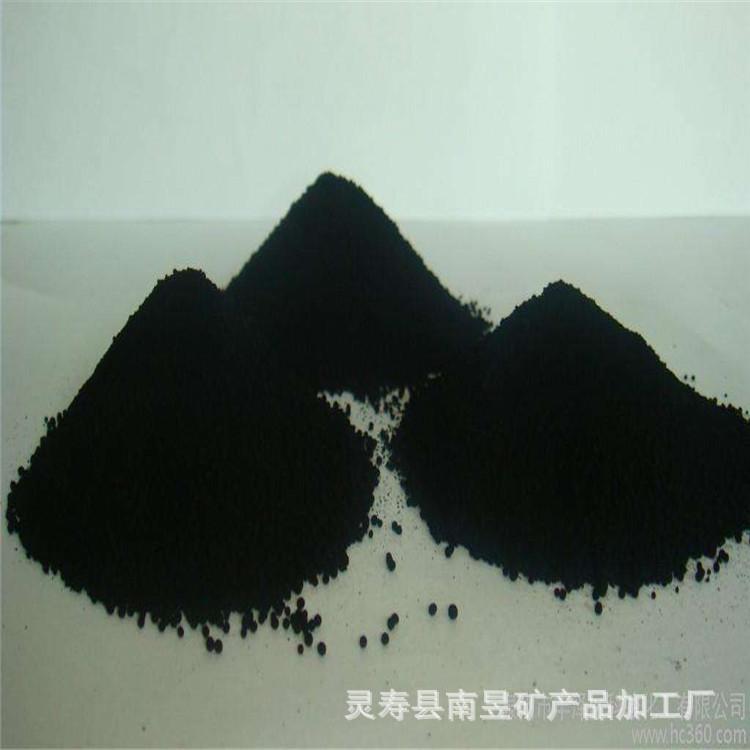 南昱 现货供应碳黑 水泥内墙专用炭黑  各种型号炭黑 质廉价优