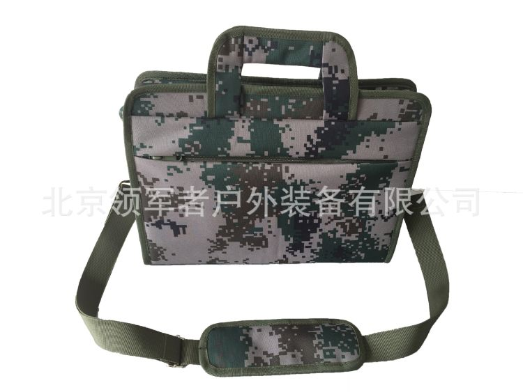 单兵指挥作业包数码迷彩电脑包单肩包手提包