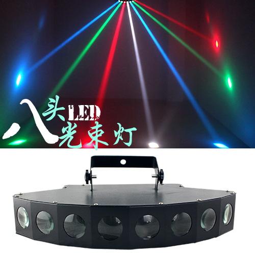 与凡8头KTV酒吧灯激光灯 LED光束灯演出舞台灯婚庆效果灯