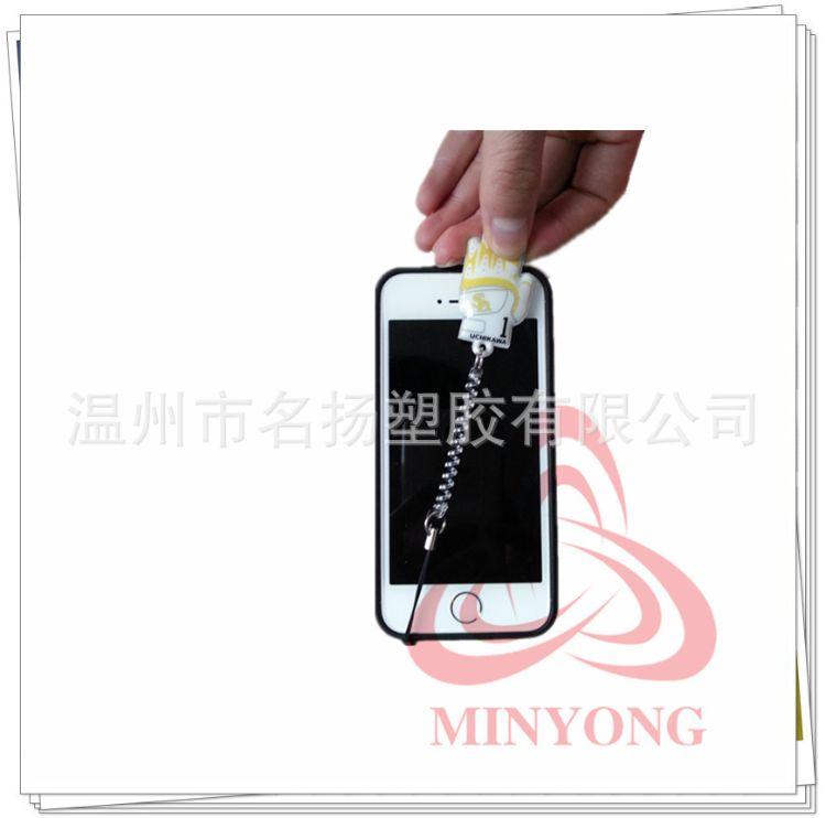 【厂家定制】各种精美PVC手机擦 带防尘塞弹簧绳可拉伸手机擦