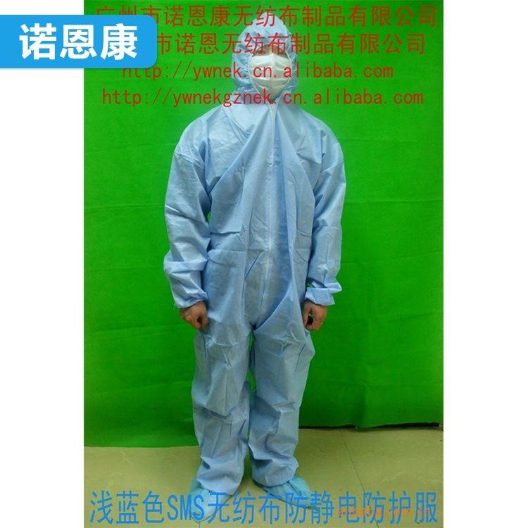 厂家直销清洁衣实验服无纺布防尘服   SMS防静电连体服  隔离服