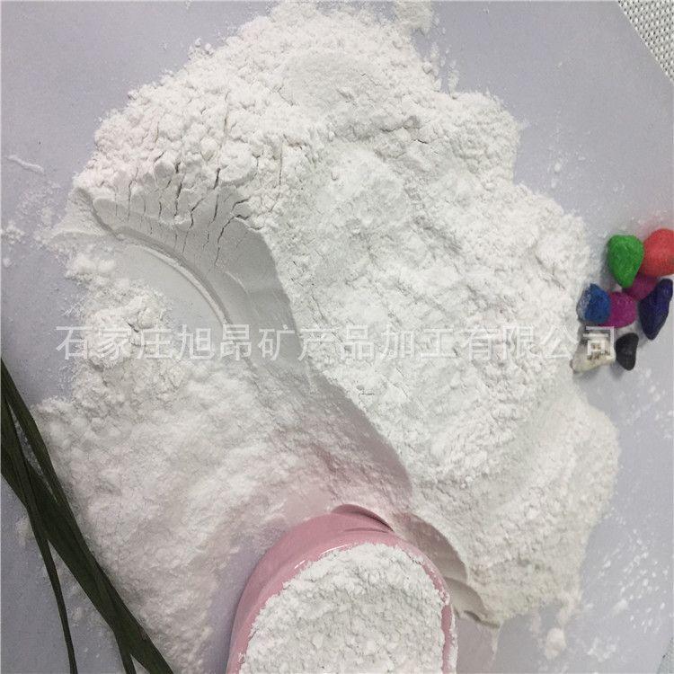 旭昂供应灰钙粉 优质灰钙厂家