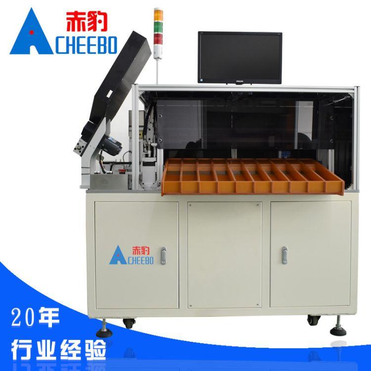 18650锂电池自动分选机 圆柱电池分选机 动力电池内阻电压测试仪电芯分选机