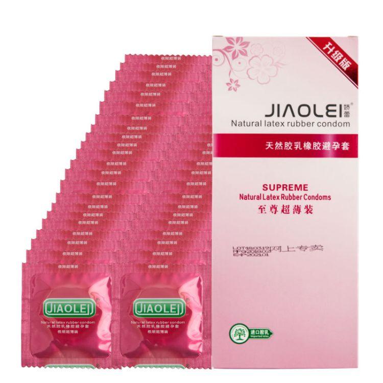 娇蕾避孕套 经典系列100只装 超薄安全套批发