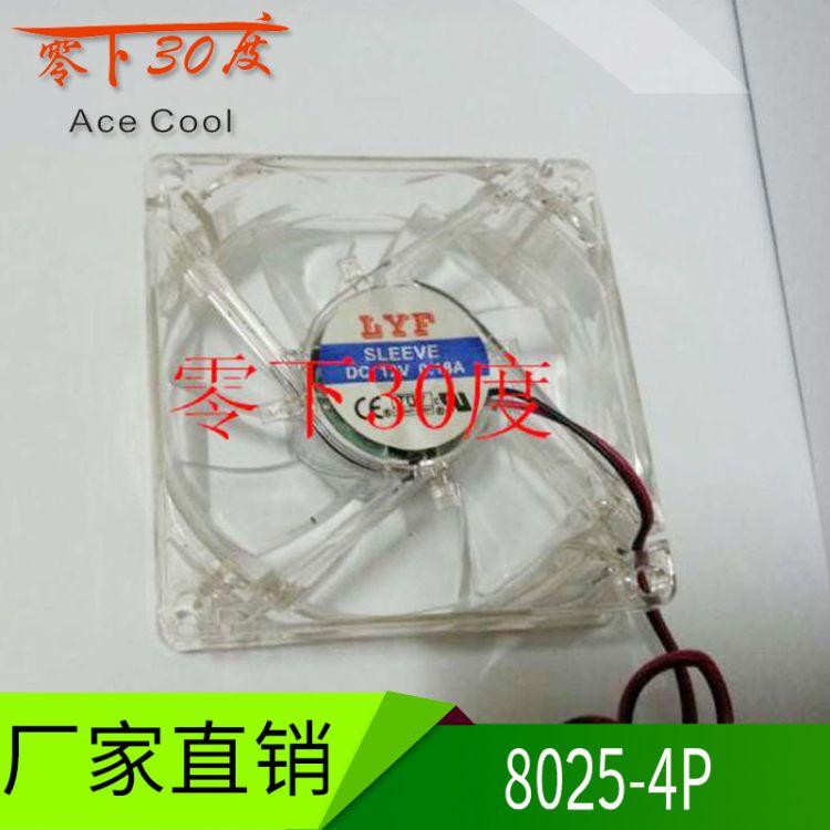 8cm 带灯透明水晶cpu风扇 电脑主机配件静音8025-4p 散热风扇