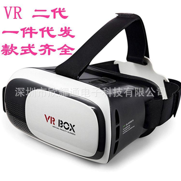 厂家直销vr眼镜 虚拟现实眼镜 VR BOX 二代3d手机眼镜暴风魔幻镜