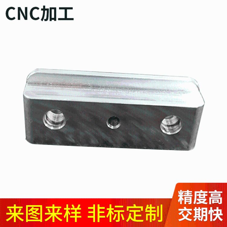 合肥CNC数控车床铝件加工来图来样定制精密五金零件夹具CNC加工中心