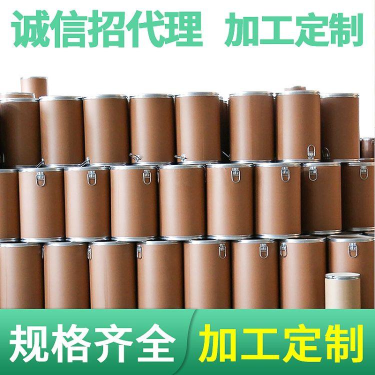厂家供应  食品焊丝桶  拉手铁箍桶 纸桶包装化工价格优惠
